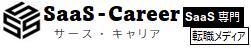 SaaS  Career